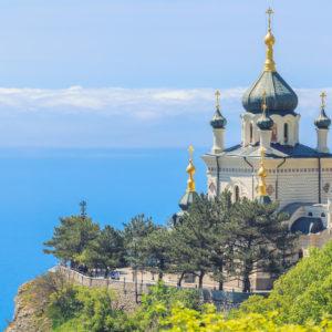 Voyage culturel en Crimée église de Foros Satori World Travel
